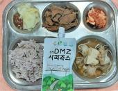 4.30. 오곡밥 동태찌개 돼지고기간장구이 양배추쌈 보쌈김치 사과주스