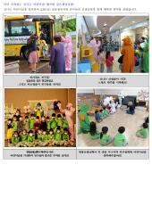 미리 축하하는 신나는 어린이날! 행복한 깊은샘유치원!